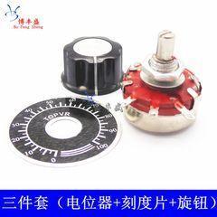 [含稅]單圈碳膜電位器 WTH118-1A 2.2K(2K2)