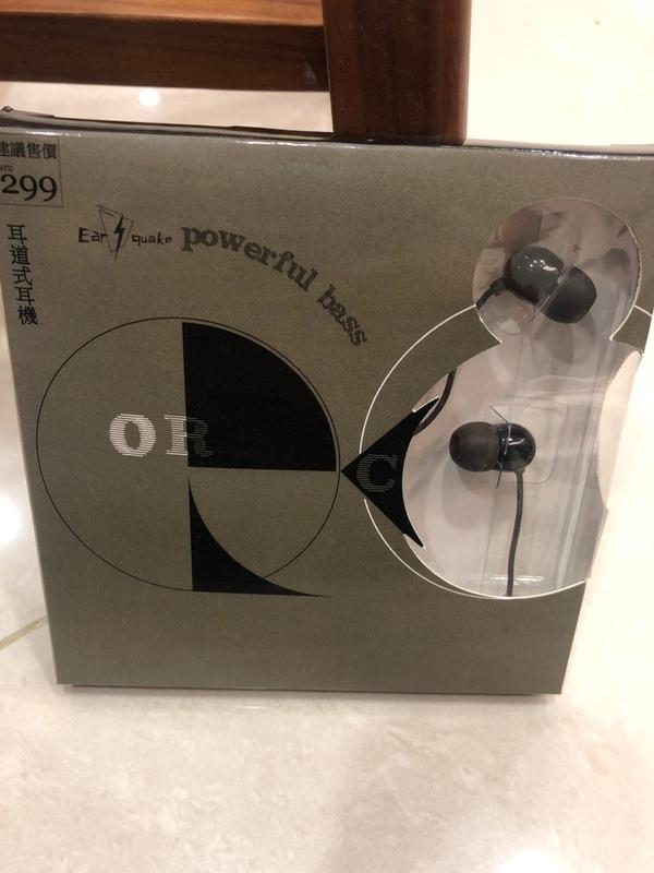 ORC power ful bass 耳道式耳機