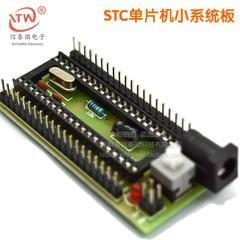 [含稅]STC單片機小系統板 開發板 開發板 51單片機小系統板