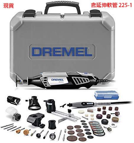 【樂手創工作坊】Dremel 4000 調速 電動刻磨機 超級豪華版 比 Dremel 3000強 軟管225-01