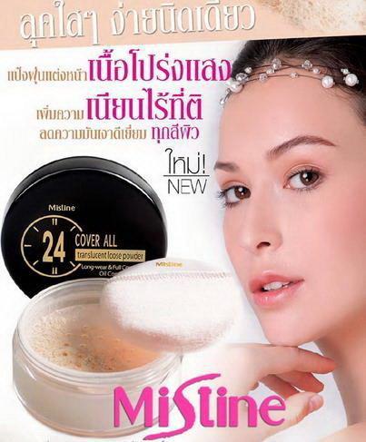 ~超值商品 快來逛逛~泰國 Mistine Cover all 24hr 透明蜜粉