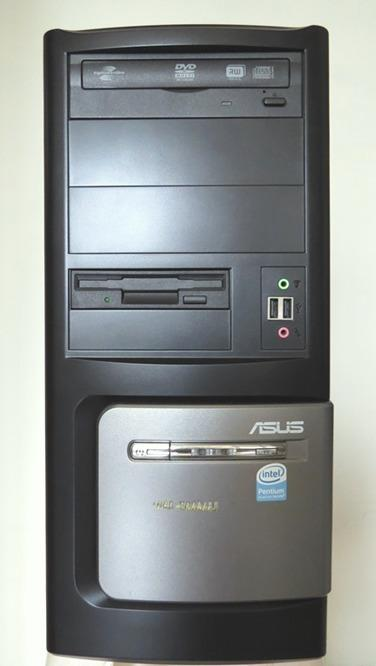 DOWNLOAD DRIVER: ASUS BA5120