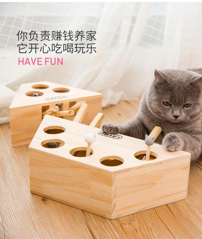 「自己有用才推薦」貓咪 五孔 松木製 打地鼠機 貓咪玩具 逗貓玩具 現貨 貓轉盤 逗貓棒 逗貓球