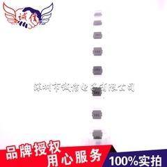 [含稅]貼片遮罩電感0520 1MH 1000UH 一體成型5*5*2 價格優勢