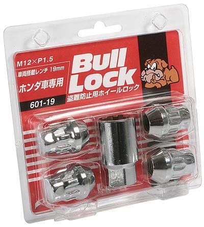 【翔浜車業】KYO-EI BULL LOCK 601-19 輪圈 鋁圈鍛造防盜螺帽組(M12xP1.5,19HEX)