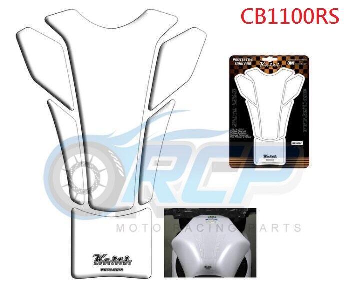 RCP KEITI KT-3500 油箱 貼 保護 貼 透明 CB1100RS CB 1100 RS
