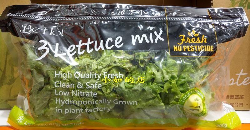 【小如的店】COSTCO好市多代購~BE HOT 綜合生菜-內含3種品種萵苣(每包300g以上)低溫運1-2包 150元