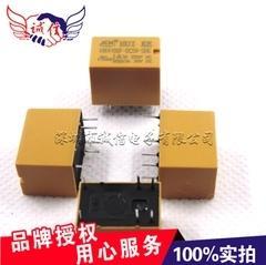 [含稅]匯科繼電器 HK4100F-DC5V-SHG HK4100F-DC12V-SHG 全新原裝