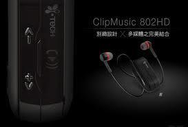 台北 實體門市 i-Tech Clip 802HD 雙待FM立體聲藍牙耳機(全黑/黑紅)M8 NOTE4 6+適