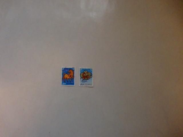 『豐敏郵幣』新年生肖三輪馬郵票2枚一套信銷票〈90年版〉※品相如圖※
