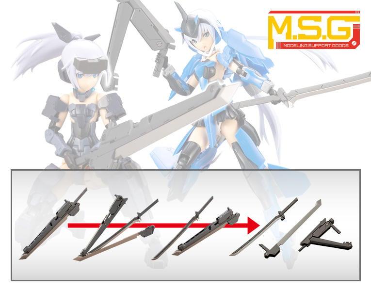 11月預收 玩具e哥 壽屋組裝模型 MSG武裝零件 RW006 武士大師劍 代理26138