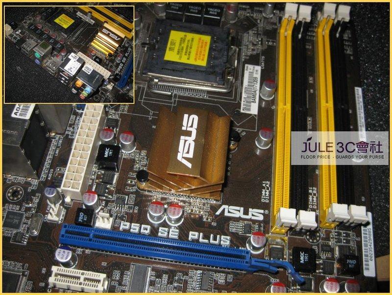 p5q se plus p45_JULE 3C會社-華碩ASUS P5Q SE PLUS P45/EPU-4/全固態/超值款/送雙核CPU 775 ...