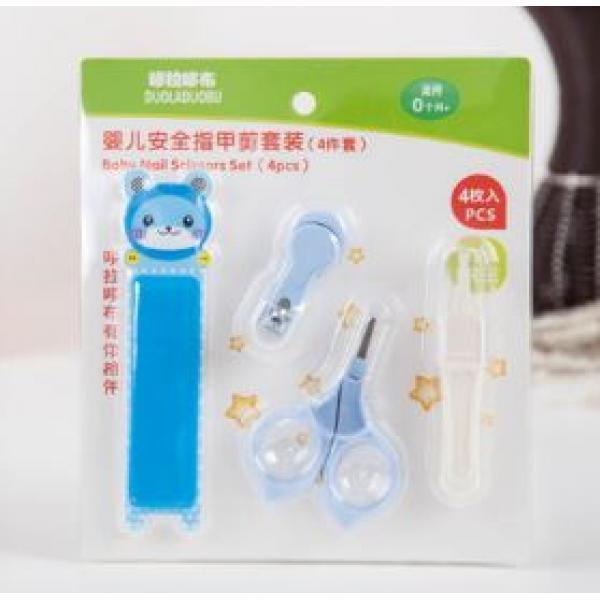 寶寶安全指甲鉗剪刀銼嬰兒防滑安全指甲剪 4件套