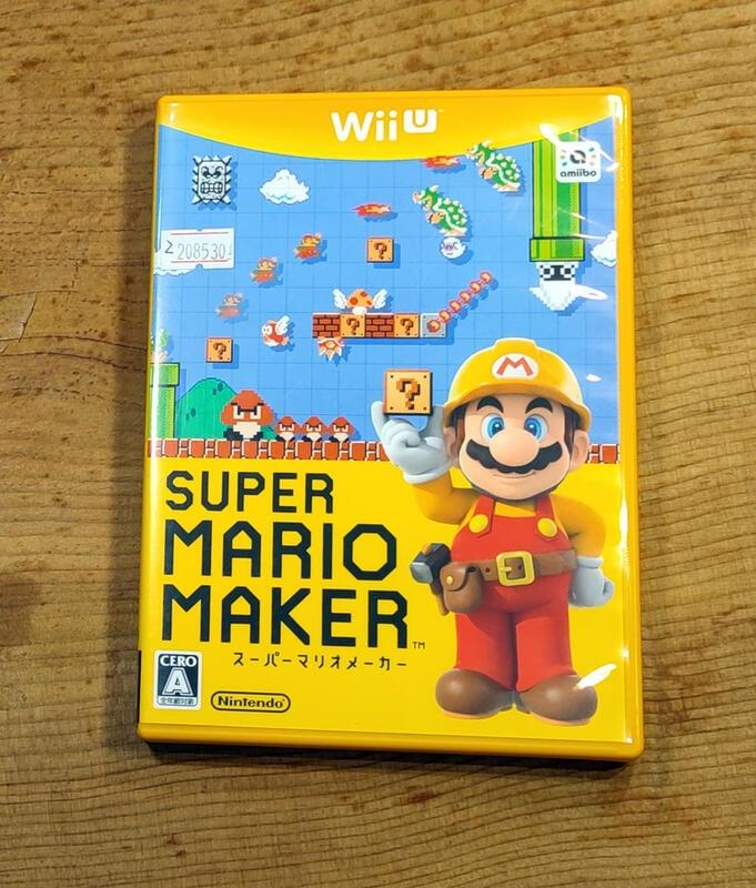 便宜賣!Wii U日版遊戲- 超級瑪利歐製作大師(瘋電玩)
