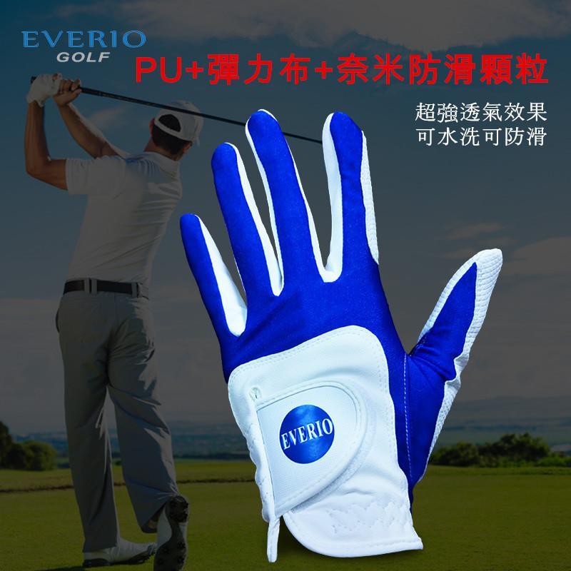 高爾夫 防滑防潑水彈力手套