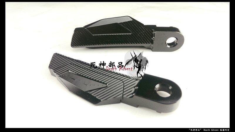 〝死神部品〞D&A CNC 鋁合金 腳踏板 飛旋踏板 飛炫踏板 非 MOS NCY