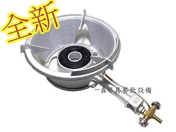 一鑫餐具 【5B快速爐 手點】中壓瓦斯爐高湯爐炒爐炒台單口爐中壓快速爐湯桶爐