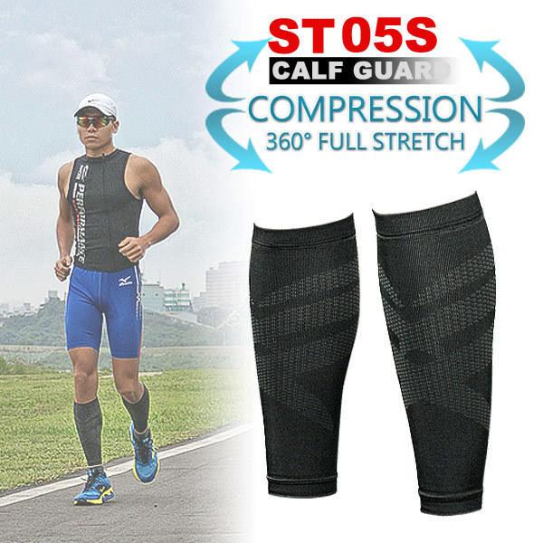 《衣匠》☆ MIT台灣製 路跑 三鐵 馬拉松 無縫式全包覆 男女可用壓縮小腿套﹝ST05S﹞