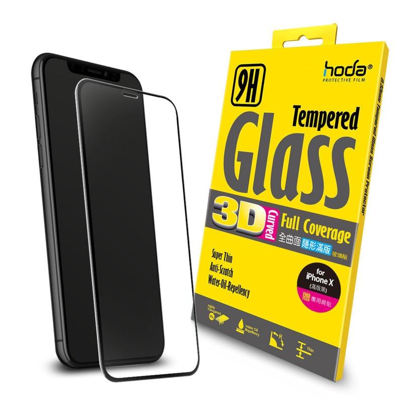 預購 hoda【iPhone XR 6.1/ Xs 5.8/Xs Max 6.5】3D 全曲面隱形滿版9H鋼化玻璃保護貼