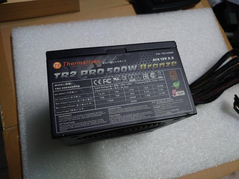 Thermaltake 曜越 TR2 PRO 500W 80PLUS銅牌 電源供應器 TR2-0500P