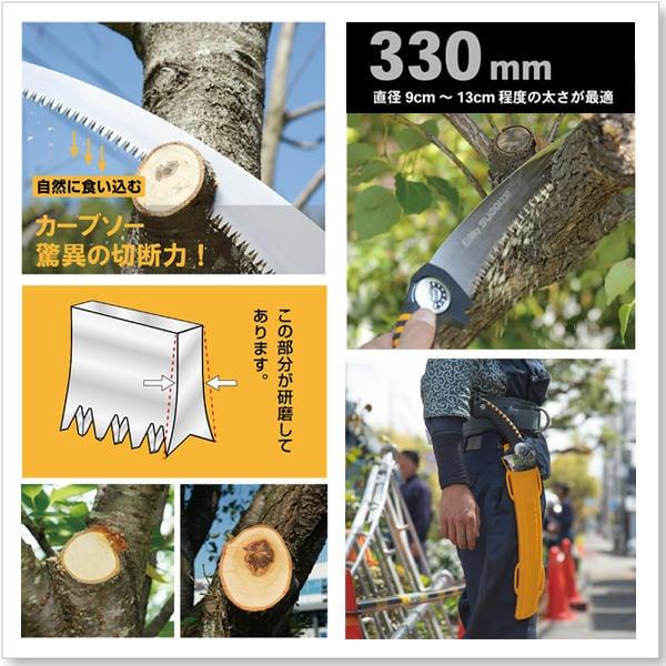 【工具屋】*含稅* Silky 喜樂 390-33 彎鋸 SUGOI 330mm 鋸子 手鋸 園藝 農作 山林鋸 日本製