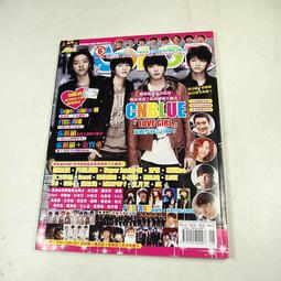 【懶得出門二手書】中文雜誌《COLOR 五言六社199》Super Junior-M 親愛的,不要離開! (21D23)