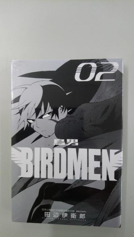 【漫采動漫】 BIRDMEN~鳥男~ 2東立