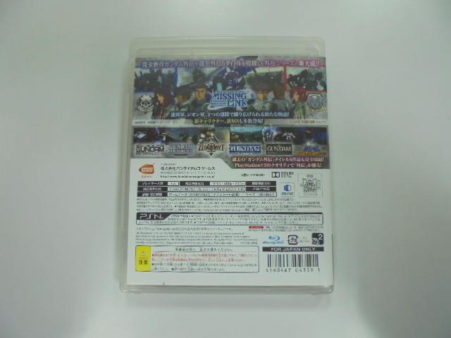 PS3 日版 GAME 機動戰士鋼彈外傳 SIDE STORIES (41036648)