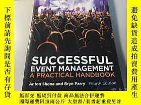 古文物Successful罕見Event Management A Practical Handbook 第4版 201