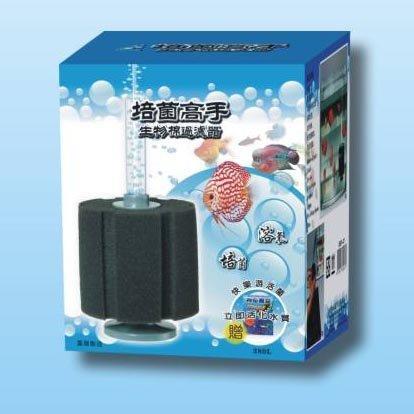 [魚魚便利商店]--惠弘  培菌高手生物棉水妖精  過濾器 --380L
