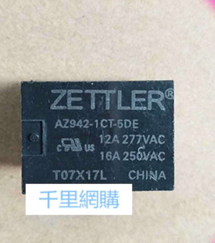 AZ942-1CT-5DE  全新正品賽特勒ZETTLER繼電器,5腳,16A