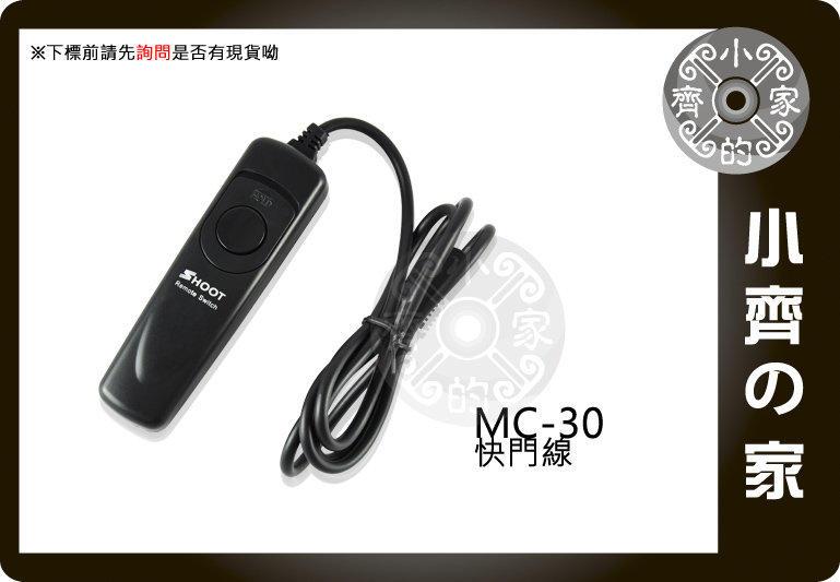 小齊的家 Nikon尼康F100 D100 D200 D1 D1H D1X Fujifilm Finepix S1 S2 Pro S3 S5 Pro相容MC-36,RS-N1,MC-30電子快門線 快門線
