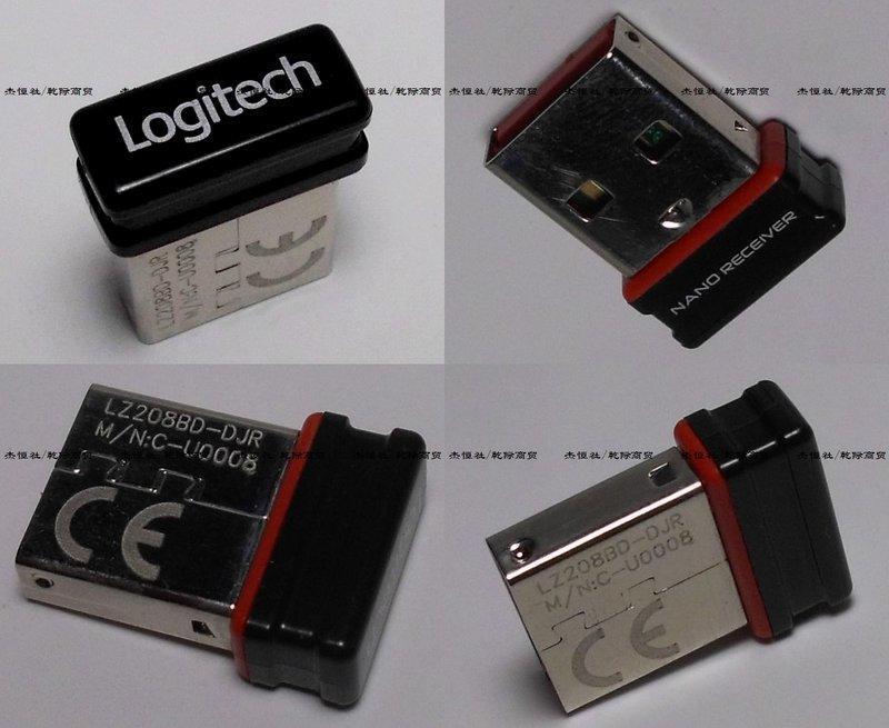 資格限拍(限三天內已向我買鼠標漏買接收器且一鼠標只開放一接收器)羅技Logitech迷你無線接收器NANO單通道無小太陽