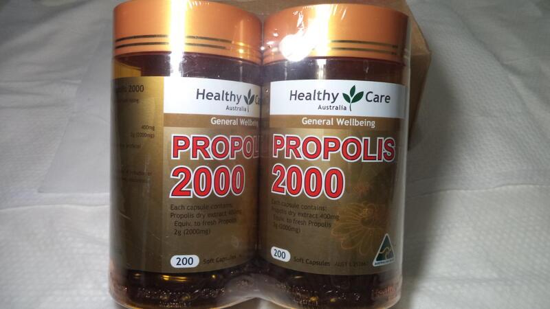澳洲Healthy Care Propolis (蜂膠膠囊) 現貨 2000mg 200顆