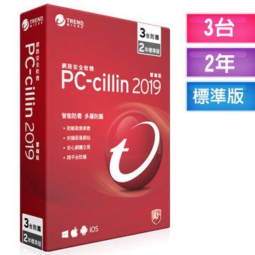 【PChome 24h購物】 PC-cillin 2019 雲端版 二年三台標準盒裝 DCAO3T-A9009F6PH