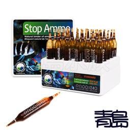 Y。。。青島水族。。。F-144-1法國BIO---Stop Ammo活性快速除氨劑==單支/散裝