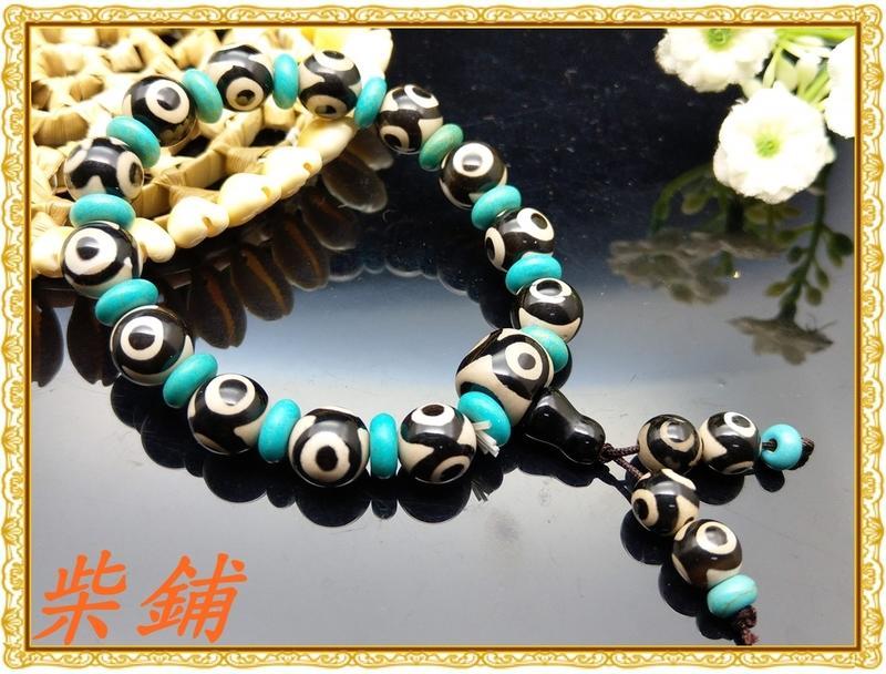 【柴鋪】天然西藏瑪瑙 黑三眼10mm天珠 手珠手串 大氣男女款手鍊 手飾