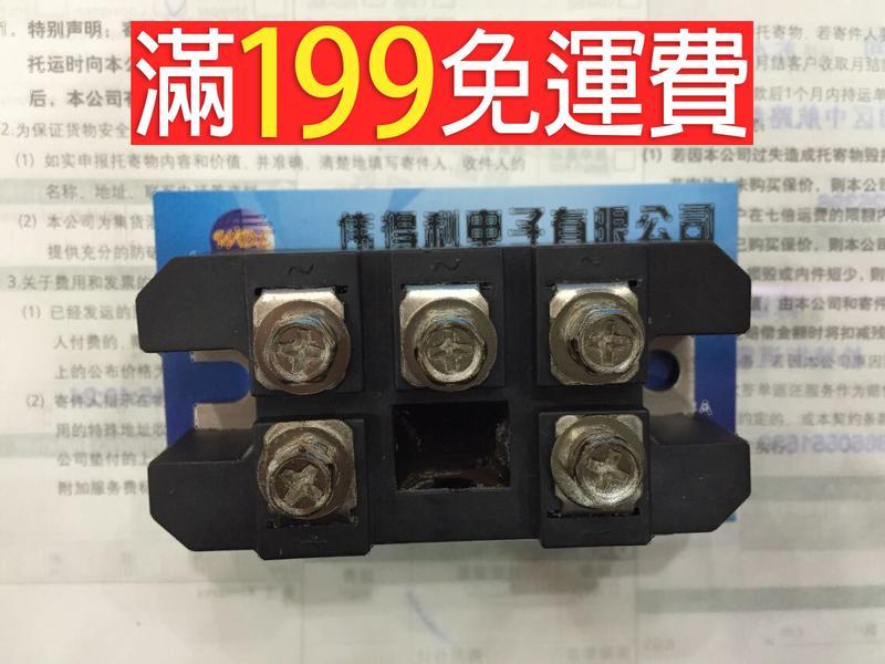 滿199免運全新三相整流器MDS60A1600V MDS60-16 全橋 可直拍 231-03963