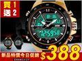 ★買1送2★惡南宅急店【0537F】韓版手錶 SKIME 王...