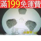 滿199免運1N4007 M7  SMD/DO-214 30/2000個。特價全系列二極管 231-01152