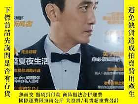 古文物時尚先生(2012年8月號)封面-梁朝偉罕見聽風者露天250075