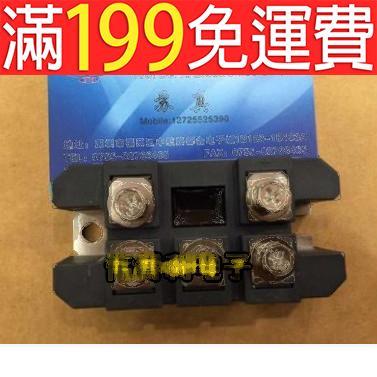 滿199免運三相整流橋MDS150A1600V MDS150-16 發電機充電器 231-03369