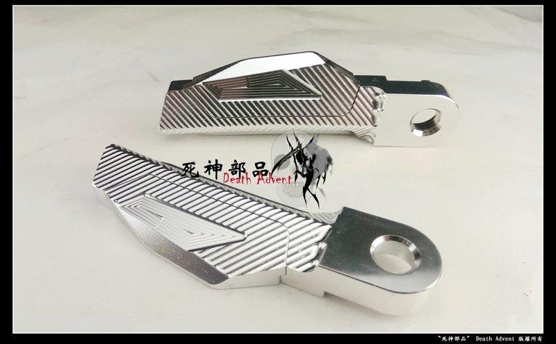 〝死神部品〞D&A CNC 鋁合金腳踏板 飛旋踏板 飛炫踏板 三代勁戰 新勁戰 GTR AERO RSZ CUXI  非 MOS NCY