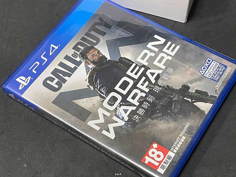 PS4 決戰時刻 現代戰爭 MW 兌換未使用