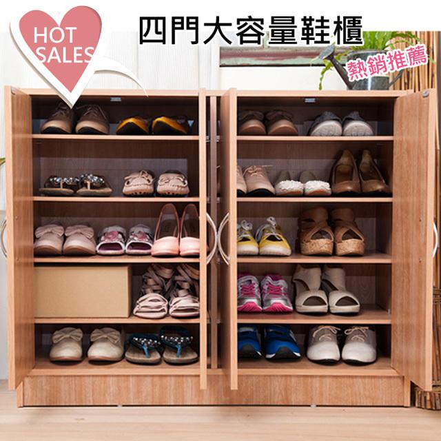 【免運】MIT台灣製【創樂家居】四門五層大容量收納鞋櫃 SC002 置物櫃 鞋架 穿鞋椅 書櫃 櫃子