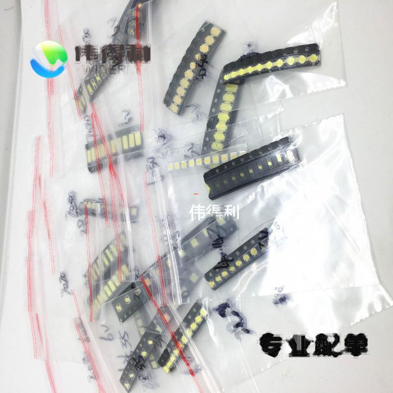 滿199免運液晶電視背光燈珠L件包 3030 2835 4020 7020 6030 17種TV 231-04714