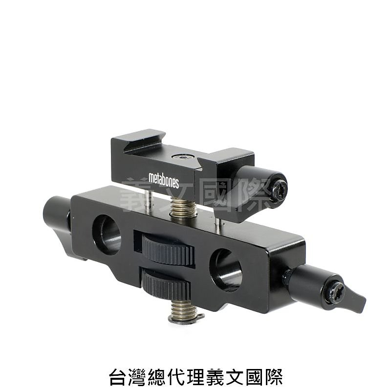 Metabones專賣店:Mount-Rod Support Kit(輔助套件|轉接環)