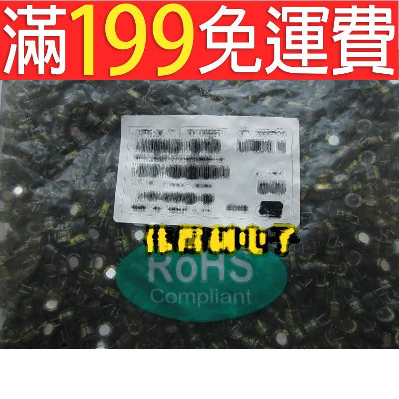 滿199免運原裝高頻鋁電解電容16V100UF 100UF16V體積:6.3X5 1000 231-04580