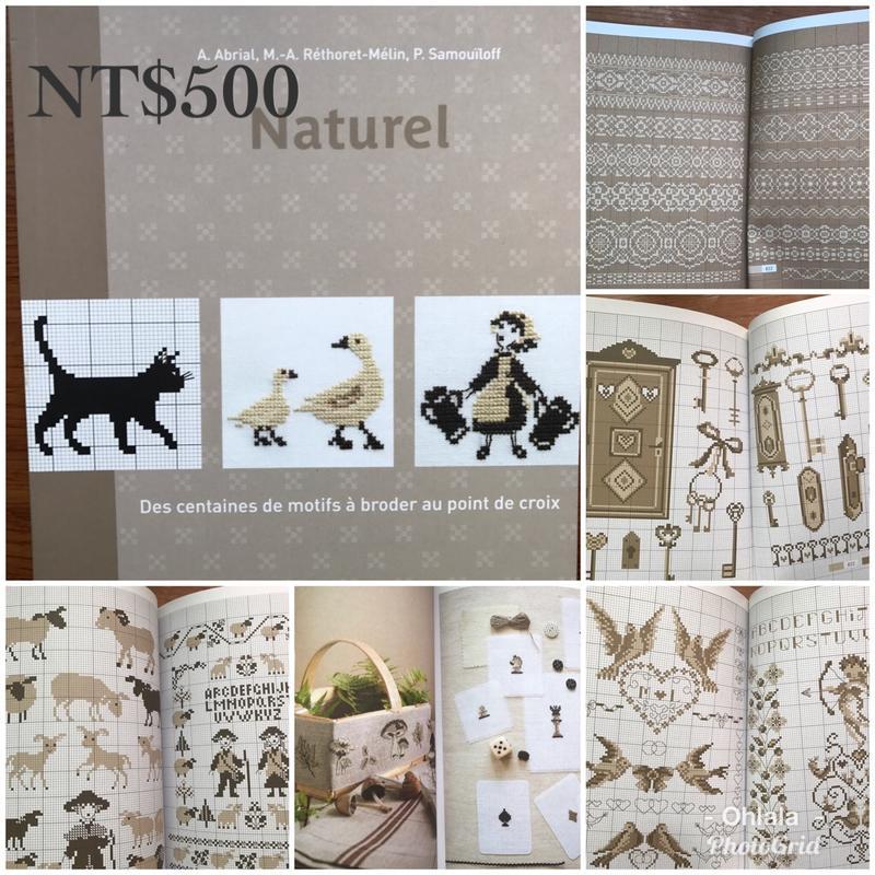 Naturel*法文原版動物雜貨十字綉