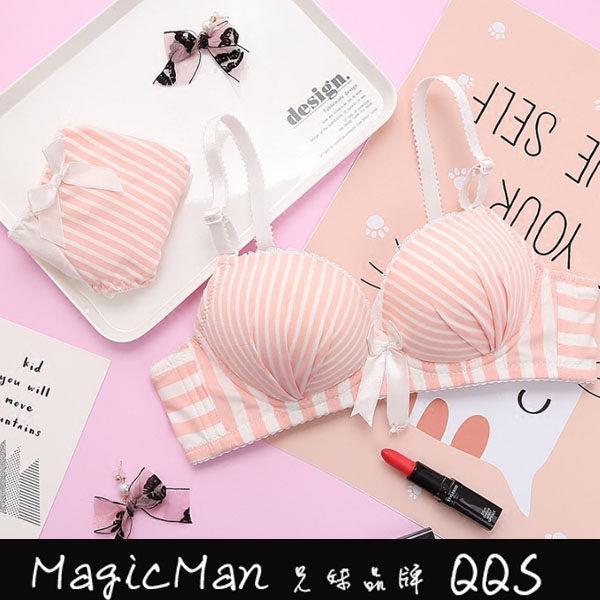 內衣套裝 棉質性感胸罩 (QHJ0160)兄妹品牌QQS 一級棒Al新品 全館免運